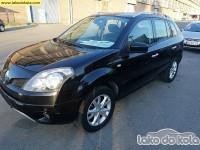 Polovni automobil - Renault Koleos 2.0 DCI. 4X4
