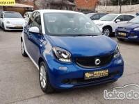 Polovni automobil - Smart ForFour 1.0 NAV