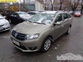 Polovni automobil - Dacia Logan 1.5 dci LAUREAT MCV - Sl.1
