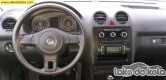 Polovni automobil - Volkswagen Caddy 1,2 TSI LIFE 107000 2011. - Sl.10