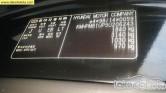 Polovni automobil - Hyundai Matrix 1,5 CRDI 2005. - Sl.15